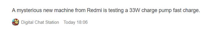 Как минимум в одном Redmi 9 окажется лучше Redmi K30 5G