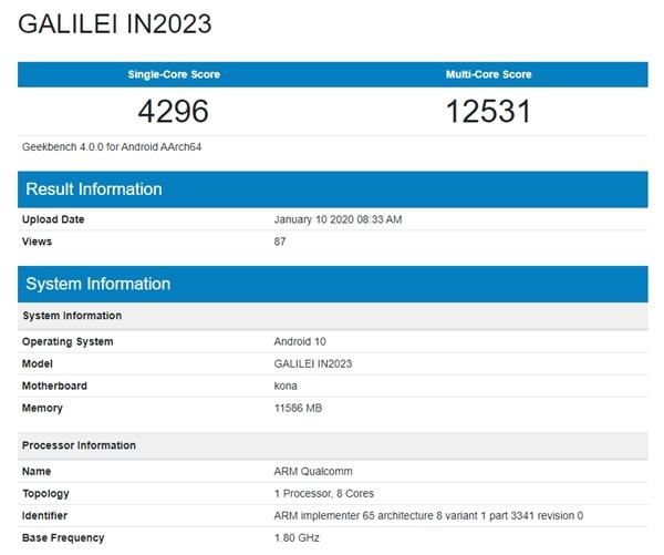OnePlus 8 быстрее OnePlus 7 на 20-30%