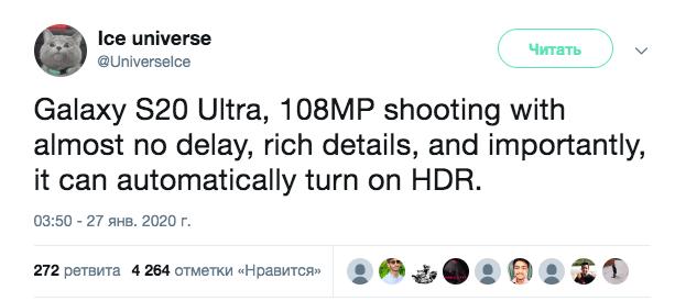 Рассказали, чем будет уникальна камера Samsung Galaxy S20 Ultra