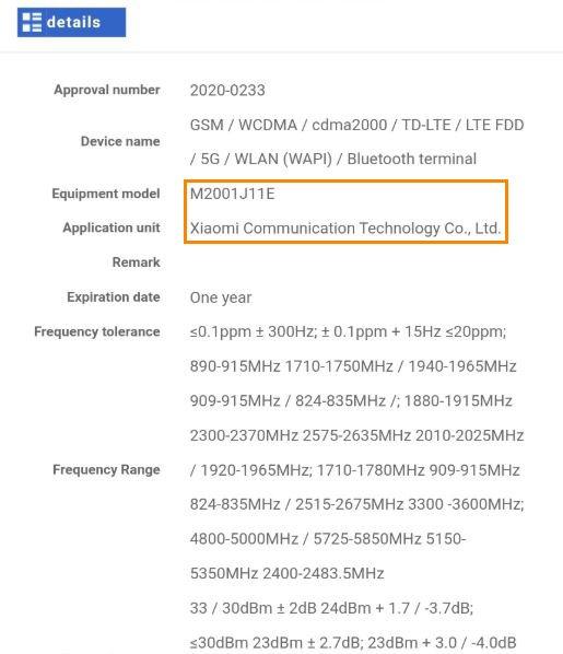 Redmi Note 9 Pro и Xiaomi Mi 10 сертифицированы перед выходом