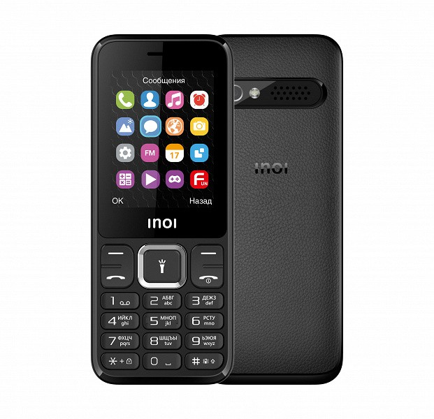 Российский телефон в корпусе под кожу работает до 2 недель без подзарядки
