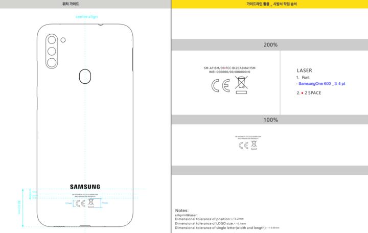 Samsung Galaxy A11 замечен на сайте FCC – фото 2
