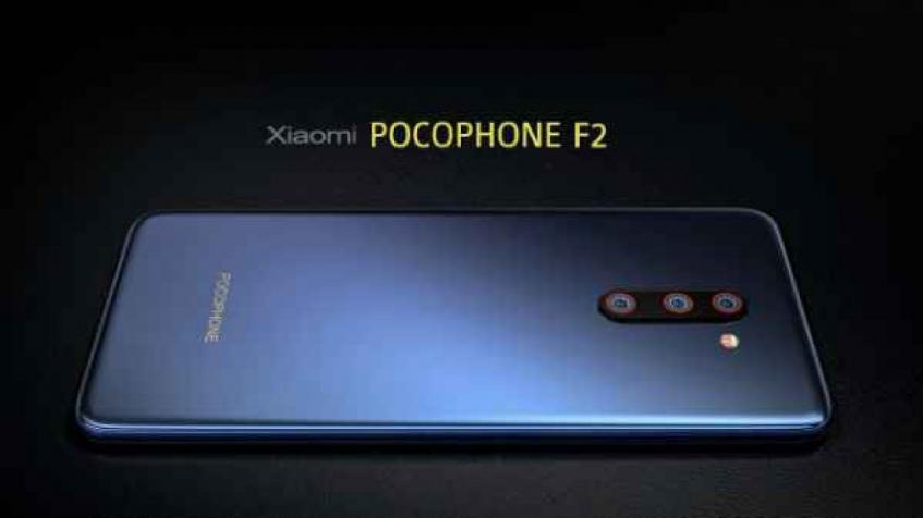 Xiaomi использует устаревший процессор в долгожданном недорогом флагмане Pocophone F2 - 1