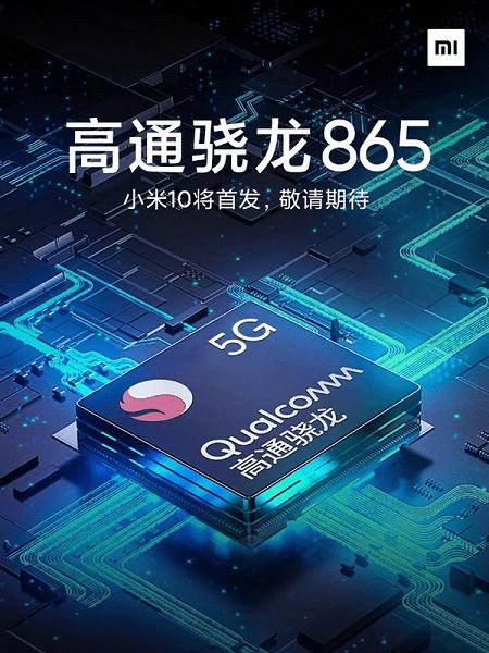 Xiaomi Mi 10 опередит Samsung Galaxy S20 и Galaxy Fold 2, которые красуются на новом тизере