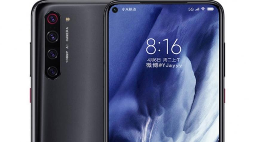 Xiaomi может отменить оффлайн-презентацию юбилейных флагманов Mi 10 и Mi 10 Pro - 1