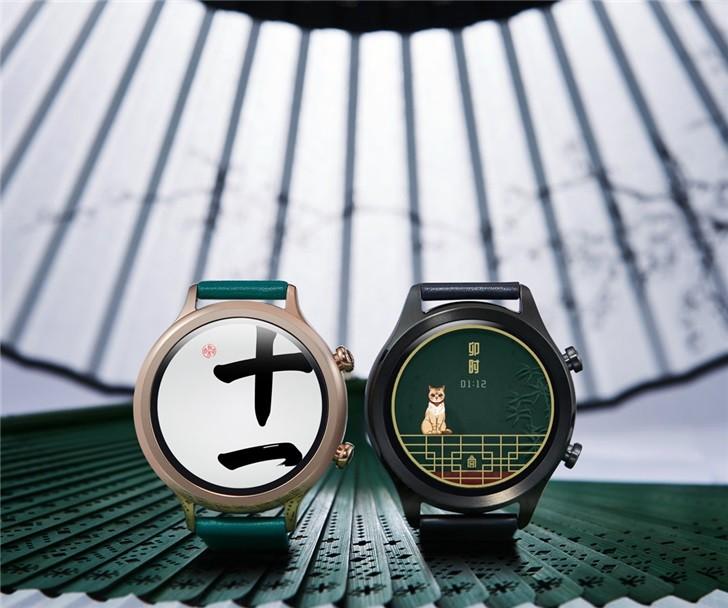 Xiaomi представила новые умные часы Youpin Forbidden City - 3