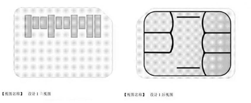 Флагманам предназначается: Xiaomi скрестила карты SIM и microSD