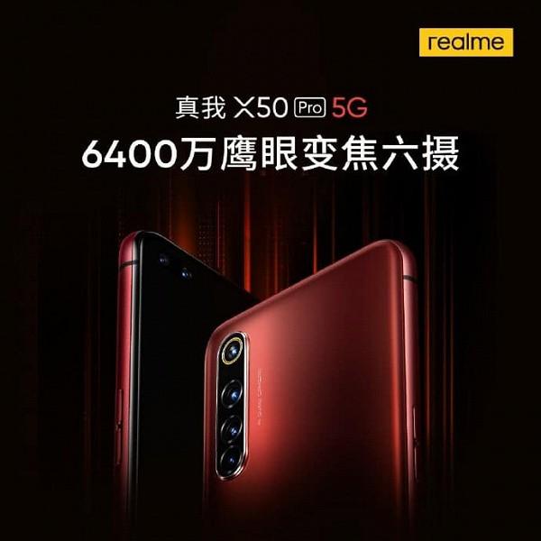 Главный конкурент Xiaomi Mi 10 получил камеру разрешением 64 Мп и 20-кратный зум