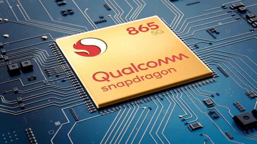 Готовится Snapdragon 865 на стероидах: Snapdragon 865+ – фото 1