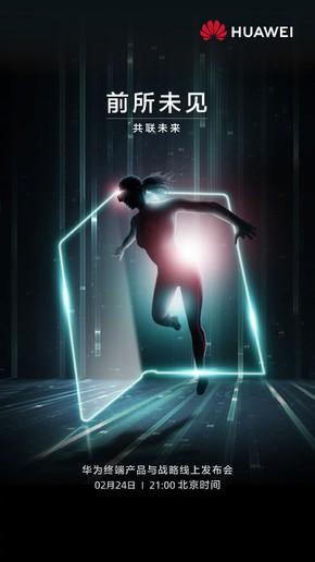 Ключевые улучшения, которые получит Huawei Mate Xs – фото 1
