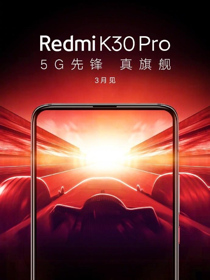 Промо-изображение Redmi K30 Pro: безрамочный и без выреза – фото 1