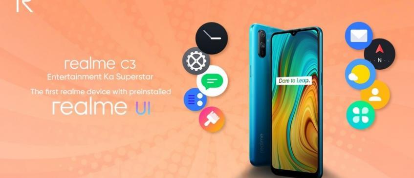 Realme C3 будет работать на новом интерфейсе Realme UI – фото 1