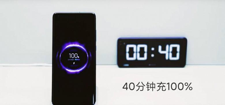 Беспроводные 40 Вт. Уникальная зарядка дебютирует уже с Xiaomi Mi Mix 4