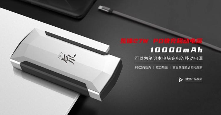 Новые аксессуары Nubia для смартфонов: быстрая зарядка и аккумулятор на 20 000 мАч