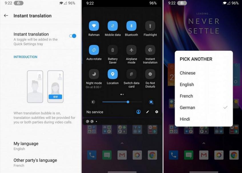 OnePlus, наконец, добавила обещанную еще в прошлом году функцию – фото 2