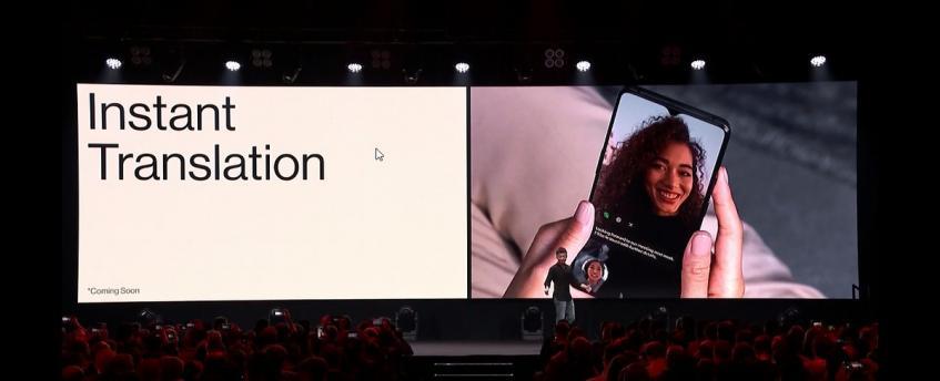 OnePlus, наконец, добавила обещанную еще в прошлом году функцию – фото 1