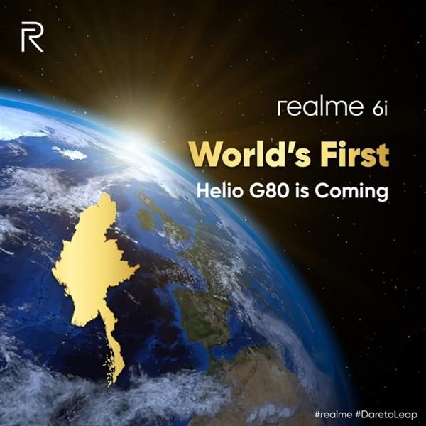 Realme 6i: анонс уже скоро и первый с Helio G80 – фото 1