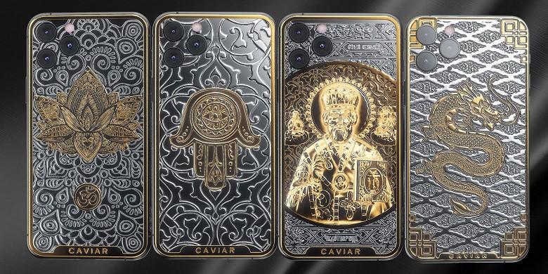 Российская компания выпустила обеззараживающий iPhone 11 Pro с использованием оберегов - 1