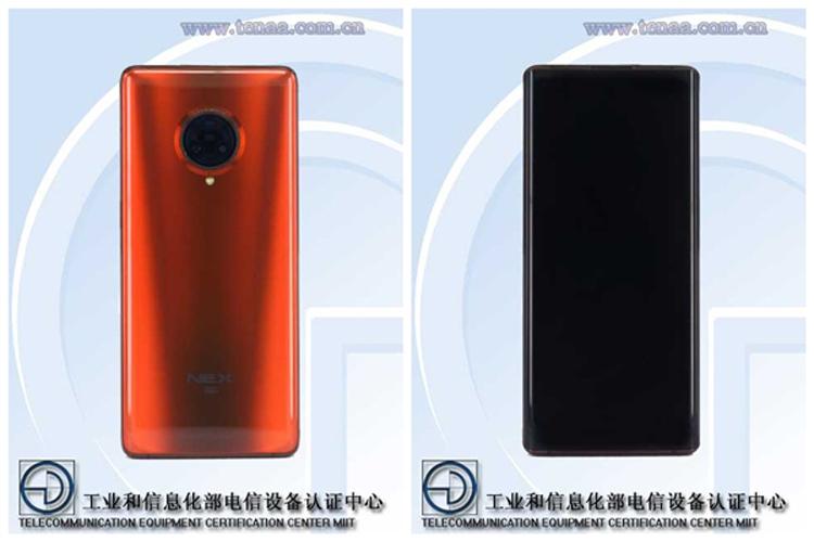 Смартфон Vivo NEX 3S 5G получит процессор Snapdragon 865
