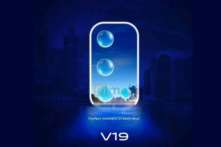 Смартфон Vivo V19 с шестью камерами рассекречен незадолго до анонса
