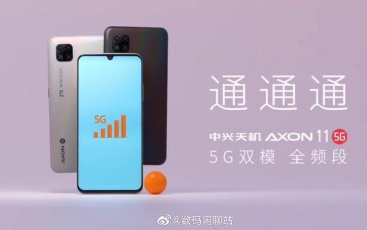 В сеть утекли характеристики младшей версии флагманского смартфона ZTE - 1