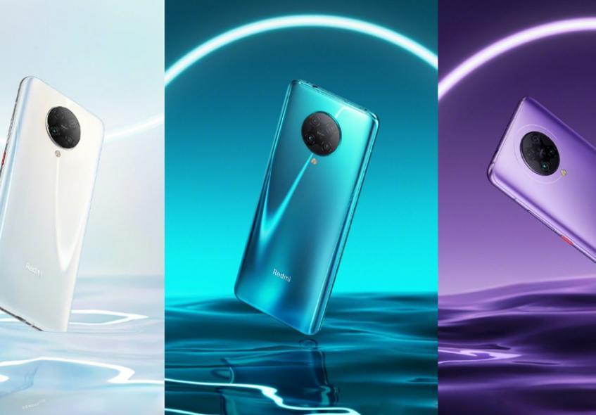 В сети появились цены на новые флагманы Xiaomi Redmi K30 Pro - 1