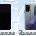 В сети появились подробности о Honor X10 – фото 1