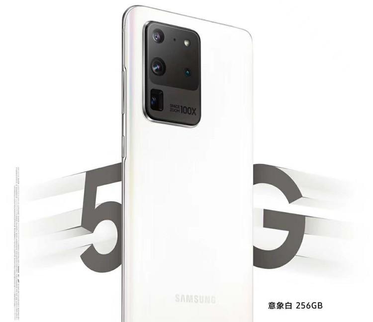 Флагманский смартфон Samsung Galaxy S20 Ultra выйдет в цвете Cloud White