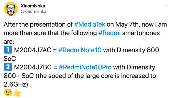 Готовятся к анонсу Redmi Note 10 и Redmi Note 10 Pro – фото 1