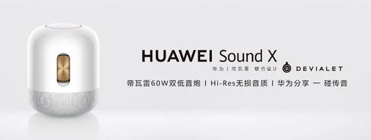 Huawei выпустила смарт-динамик Sound X Platinum Edition с качественным звуком
