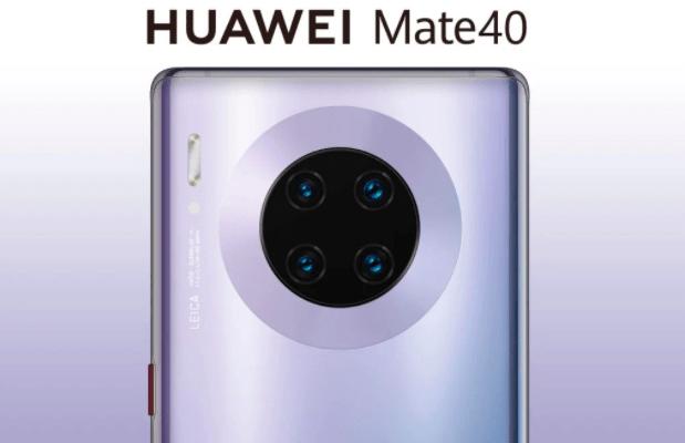 Известный аналитик рассказал о двух особенностях Huawei Mate 40 – фото 2