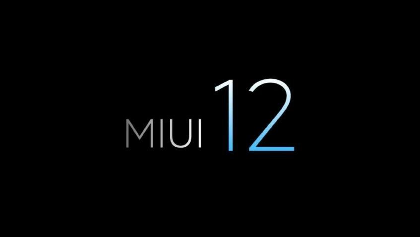 Что нового будет в MIUI 12. Первые подробности от Xiaomi – фото 1