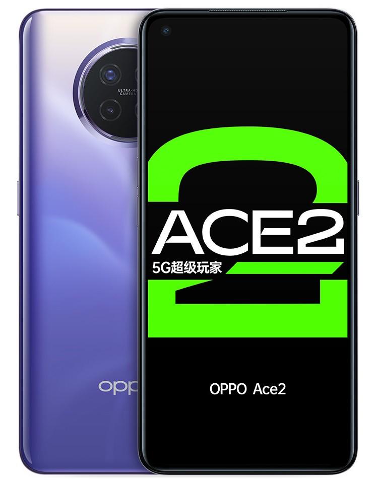 OPPO Ace2: мощный смартфон с 5G, 90-Гц экраном и 65-Вт быстрой зарядкой