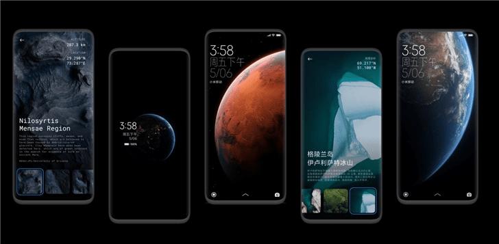 Почти миллион за сутки. Анонсированная вчера MIUI 12 для смартфонов Xiaomi и Redmi пользуется бешеной популярностью