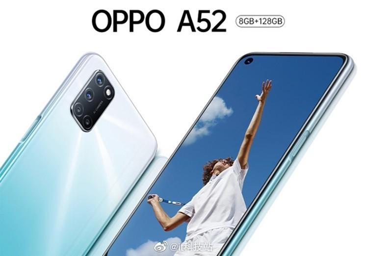 Смартфон OPPO A52 позирует на качественных рендерах - 1