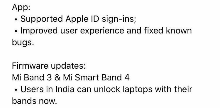 Xiaomi Mi Band 4 и Mi Band 3 получили обновление - 2