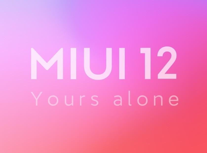 Xiaomi рассказала о том, какие телефоны получат новую прошивку MIUI 12 в России - 1