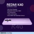 Новый хит Redmi уже в июле? Предполагаемые характеристики Redmi K40