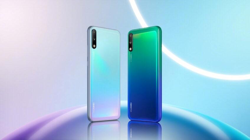 Новый смартфон Huawei рассекретили перед анонсом