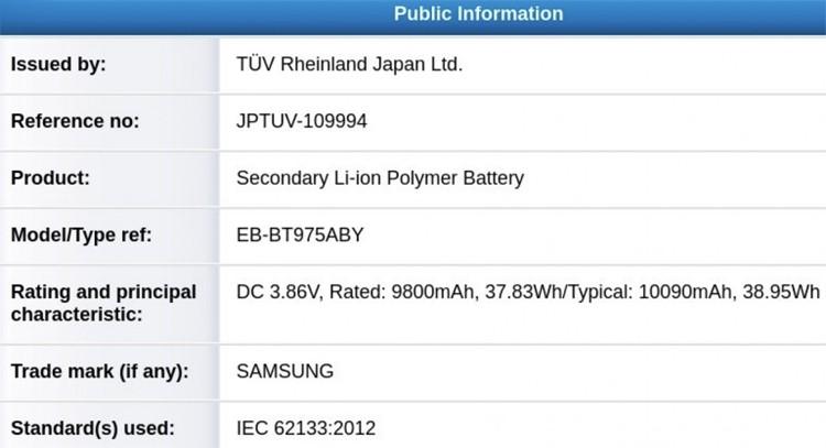 Доказано наличие массивного аккумуляторной батареи в планшете Samsung Galaxy Tab S7+