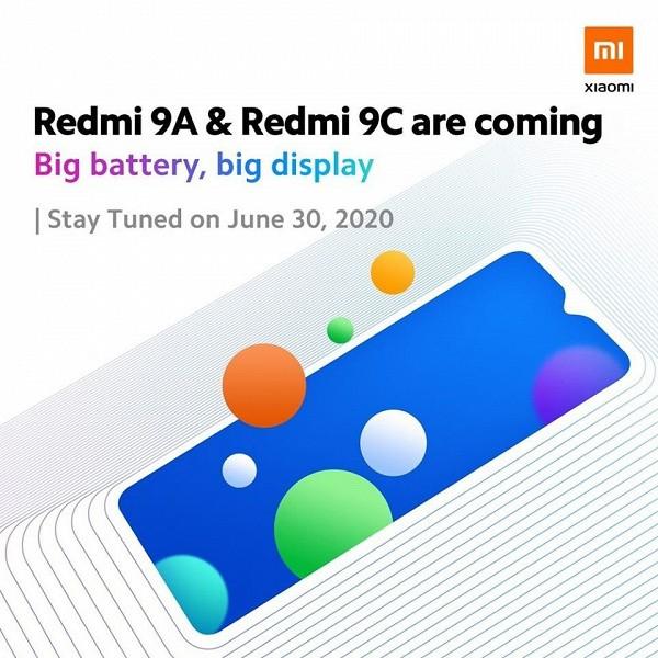 Redmi 9A и Redmi 9C неожиданно выходят уже завтра
