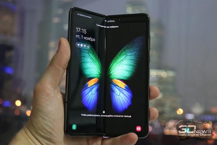 Телефон Samsung Galaxy Fold Lite с гибким экраном может выйти в 2021 году