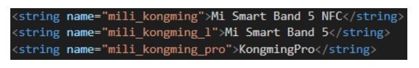 Xiaomi подготавливает Pro и Lite-версии браслета Mi Band 5