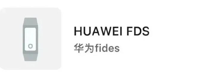 Huawei выпустит новые смарт-часы и фитнес-браслет
