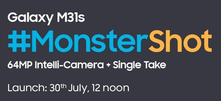 Телефон Samsung Galaxy M31s с мощной батареей дебютирует 30 июля