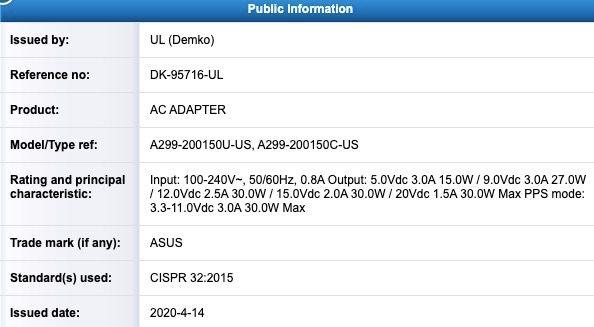 В сети появились характеристики Asus Zenfone 7 – фотографии 3
