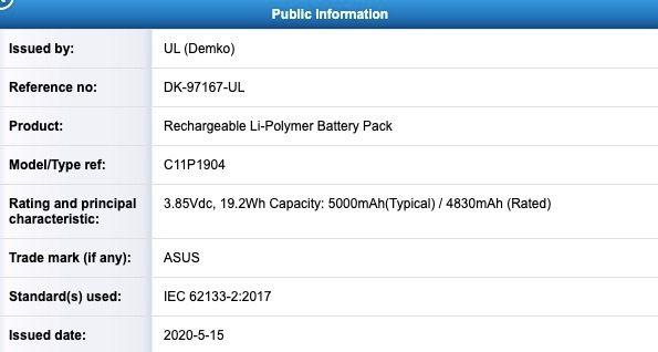 В сети появились характеристики Asus Zenfone 7 – фотографии 4