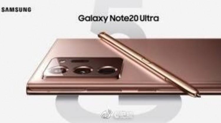 Внешний облик Samsung Galaxy Z Fold 2 открылся вследствие официальному изображению в низком разрешении