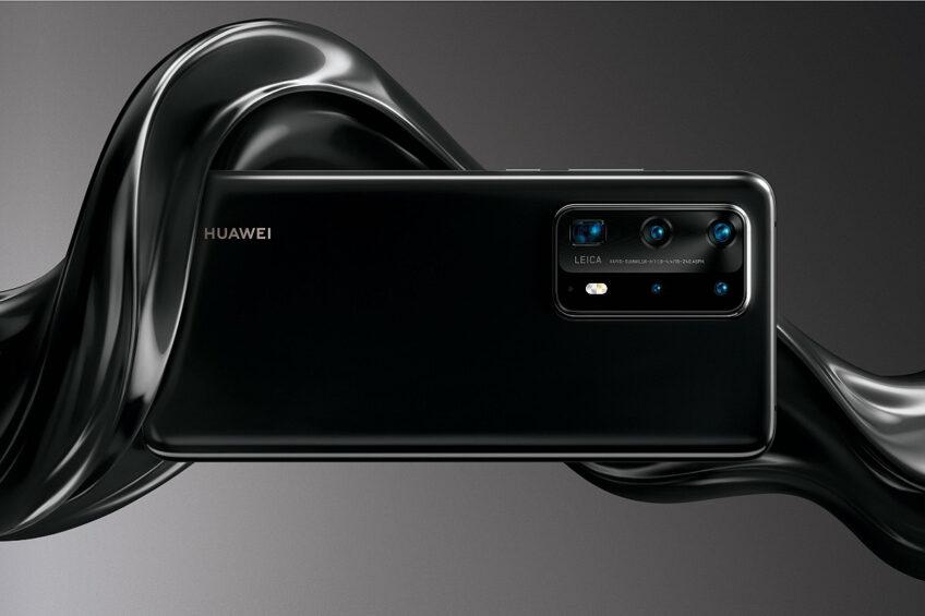 За предзаказ Huawei P40 Pro+ в России дают подарки на 27 тысяч рублей