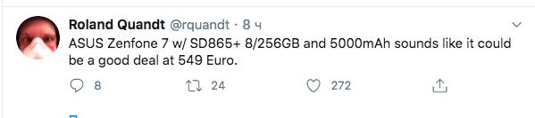 Asus Zenfone 7 готов стать одним из самых дешевых флагманов – фотография 2